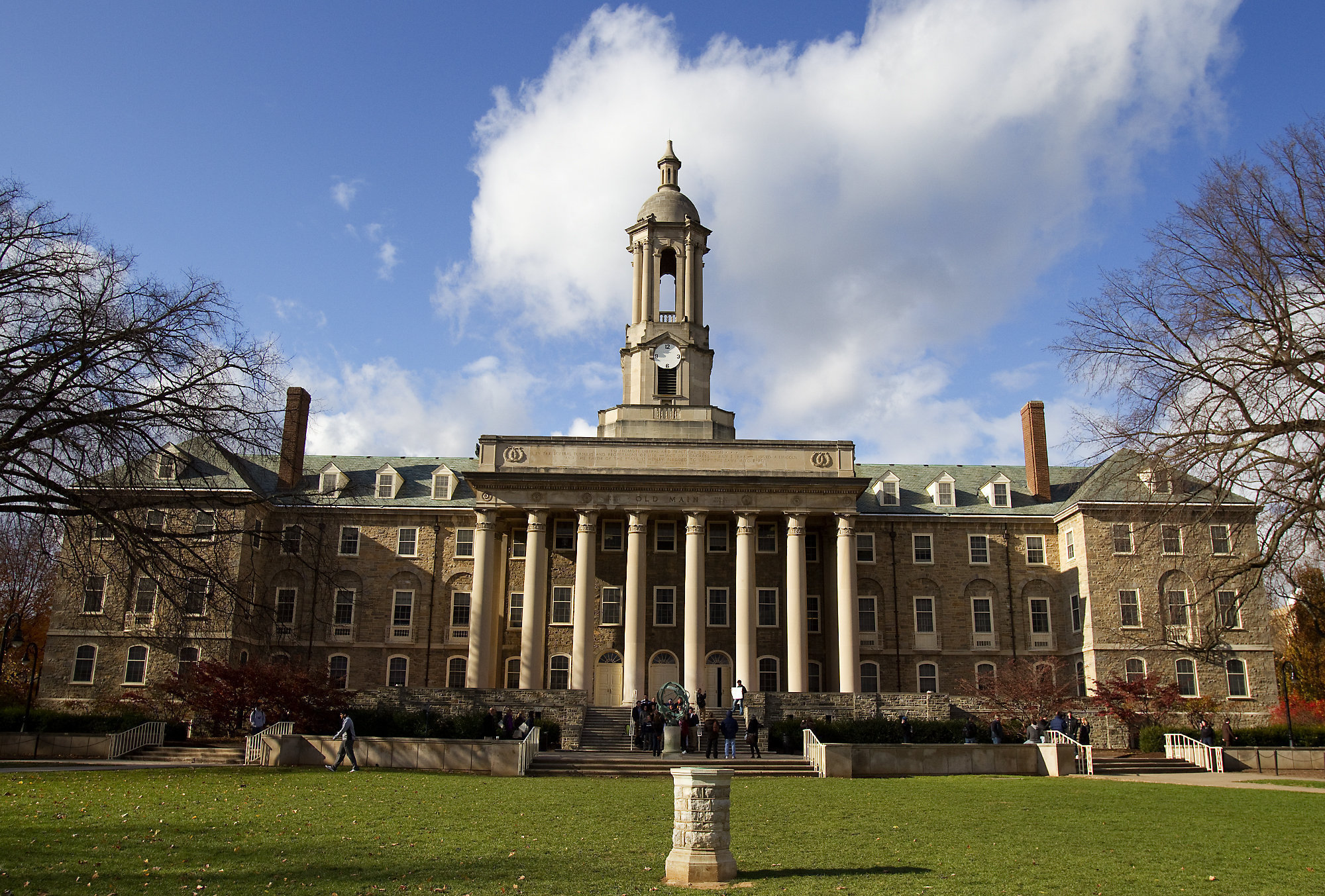 Pennsylvania-State-University-World-Campus-Online-B.S.-in-Criminal-Justice